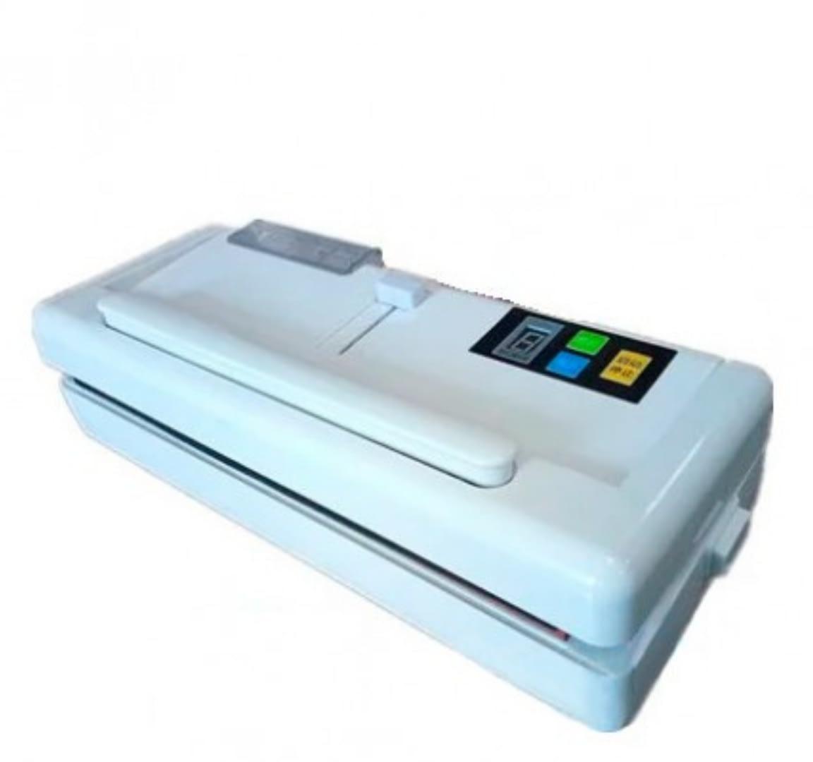DZ280 Vacuum Machine Supplied by Exim
